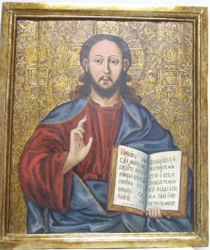 12. Ikona Chrystus Pantokrator, 1720 r.